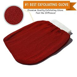Elbahya Spa Premium Quality Exfoliating Hammam Glove – Scrub Face & Body – Cellu ...