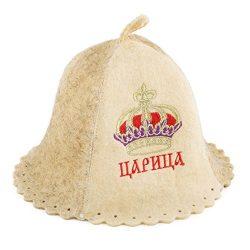 "Eden Ukraine Wool Sauna Hat Embroidered In Russian ""Tsaritsa"""