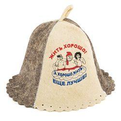 """Eden Ukraine Wool Sauna Hat Embroidered In Russian """"Jit Horosho"""""""