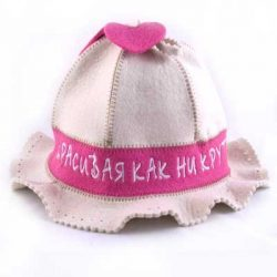 """Beautiful, Like It or Not"" Wool Sauna Hat"