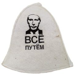 Natalya Kiseleva Russian Sauna Hat Wool Felt for Men and Women with Embroidery President Putin